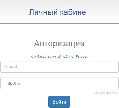 myacc_login