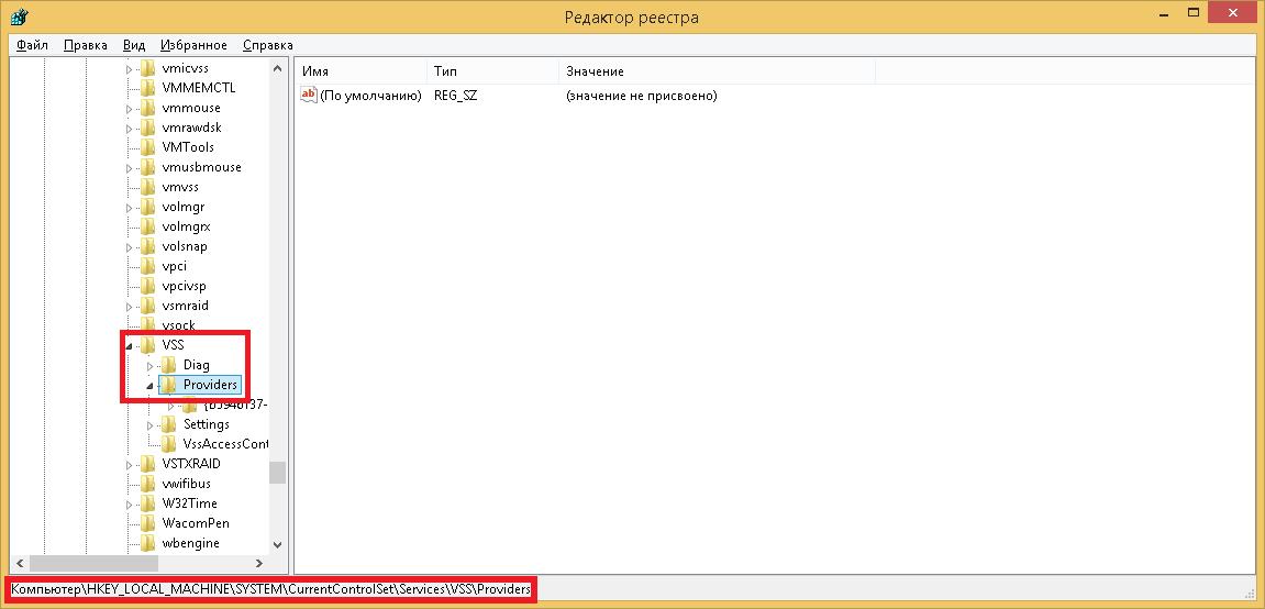 regedit_providers