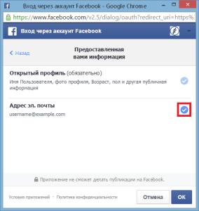 fb_3_ru