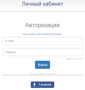 fb_signin_ru