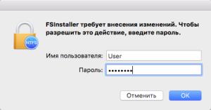 ntfs_install_pwd_ru