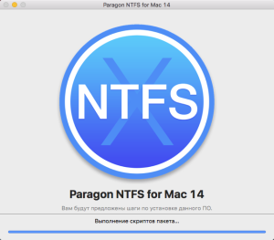 ntfs_installing_ru