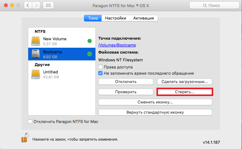 volume select1rus