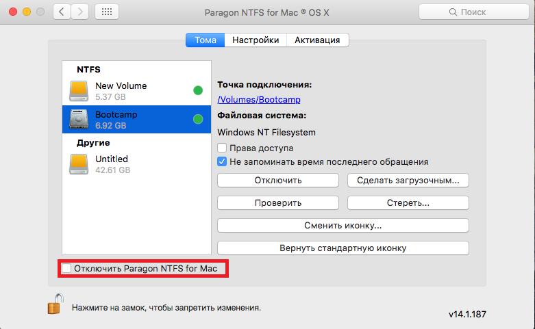 volume select3rus