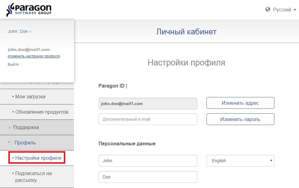 Инструкция электронной почты