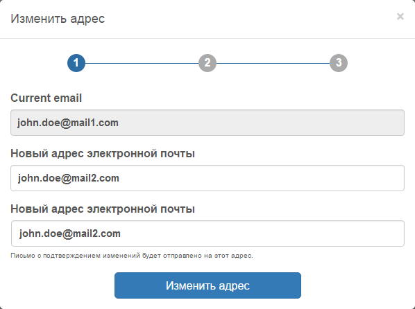 адрес электронной почты карасук россельхозбанк