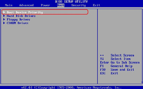 How To Boot Computer Using USB Or CD/DVD Recovery Media › Knowledge Base