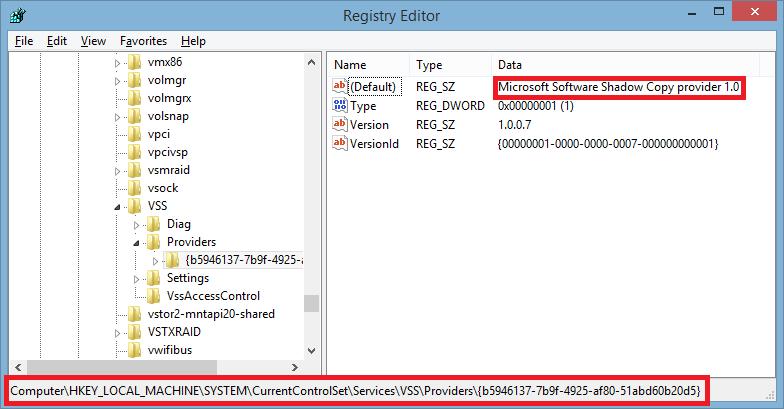 Файл vss реестра скачать