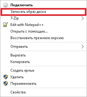 rmb_menu