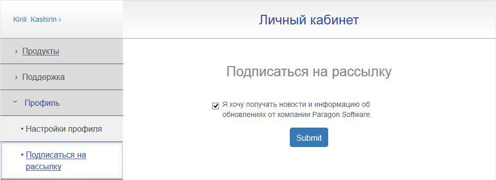 Subscribe to news rus