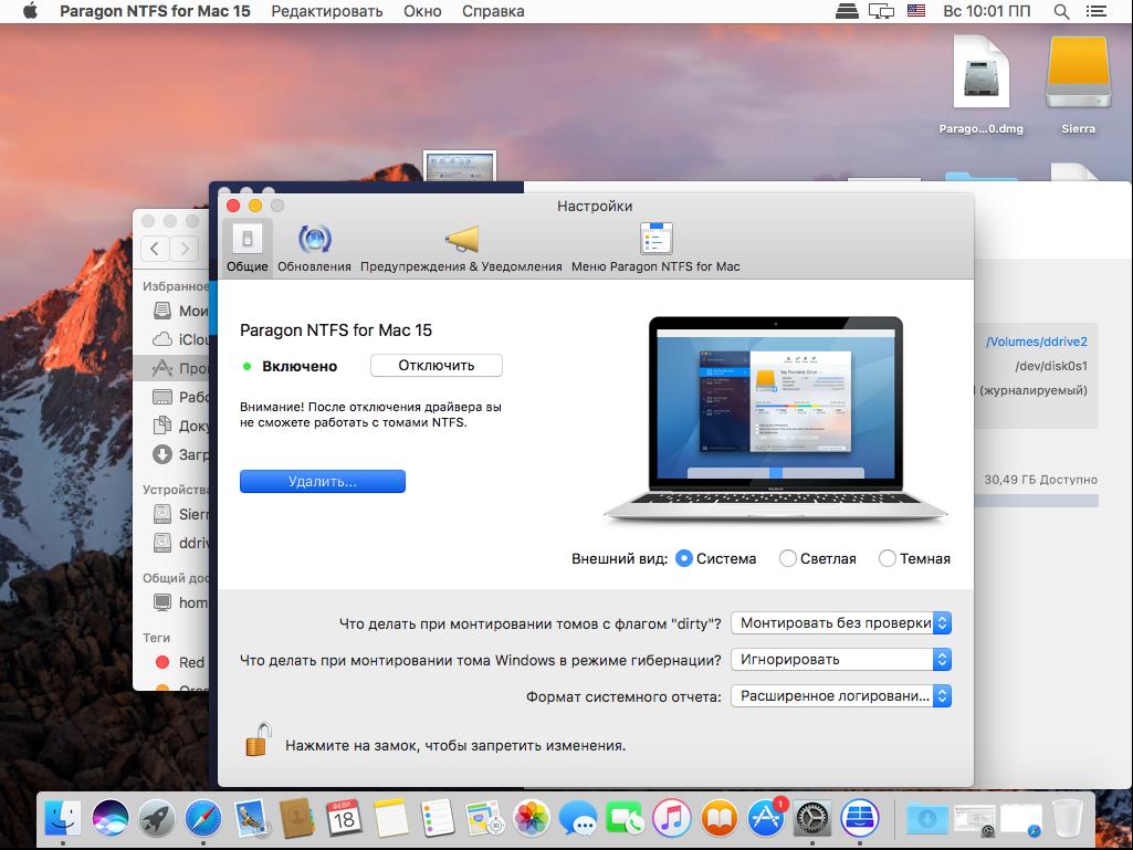 Paragon software ntfs for mac 15